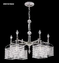 James R Moder 95161S2J - Tekno Mini Chandelier w/6 Square Heads